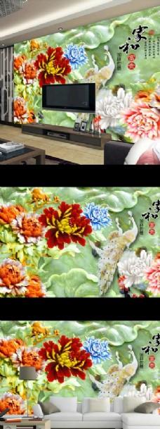 家和富贵浮雕花卉电视背景墙