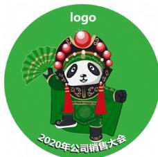 四川特色变脸的熊猫
