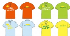 夏日柠檬绿色水果冰饮料宣传海报
