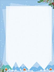 蓝色卡通背景