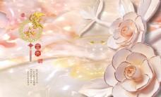 家和富贵立体花天鹅珠宝背景墙图