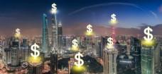 城市投资金融财富素材