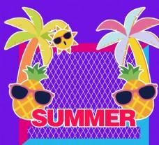 夏季菠萝椰树网状背景psd素材