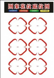 原创花朵边框花纹框架图原创