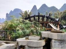 桂林山水 水车 石磨