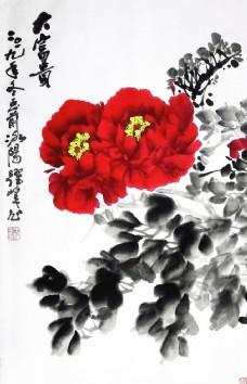 国画牡丹大全 著名牡丹王跃峰画