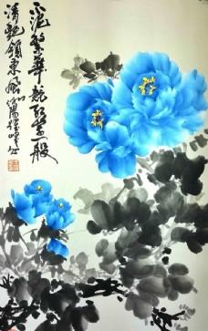 王跃峰写意国画牡丹图片精品