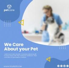 宠物医院媒体广告