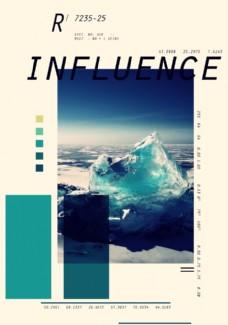 南级冰块摄影潮流艺术海报
