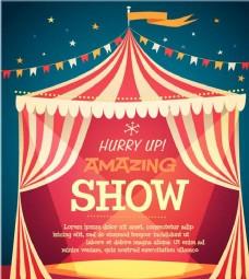 马戏团表演宣传单活动海报卡通