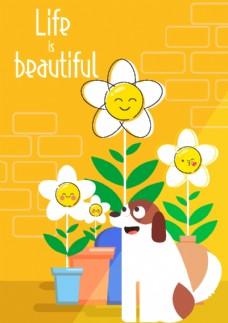 创意花盆 和宠物狗