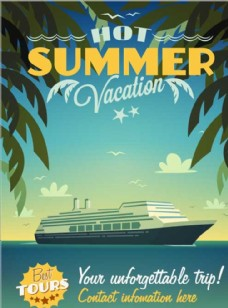 卡通轮船海岛旅游海报春游素材