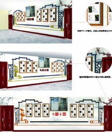 中国风形象墙
