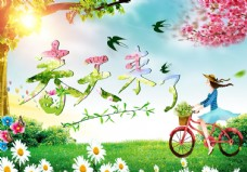 春季吊旗门头海报