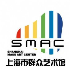 上海市群众艺术馆