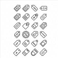 促销打折优惠icon图标设计