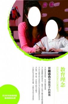幼儿园 园训 制度牌 教育联盟
