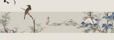 新中式水墨喜鹊玉兰背景