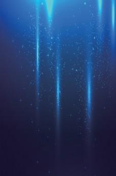 蓝色光效背景