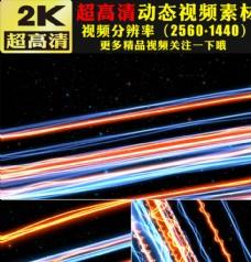 彩色光线光束粒子运动视频素材