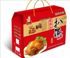 扒鸡包装盒展开图
