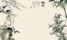 凝翠墨竹水墨杨柳喜鹊背景