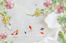 牡丹玉兰彩雕九鱼图家和电视背景