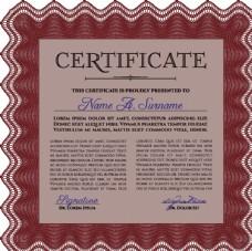 横版证书防伪花纹欧式边框奖状