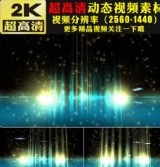 梦幻蓝色光束光线粒子视频素材