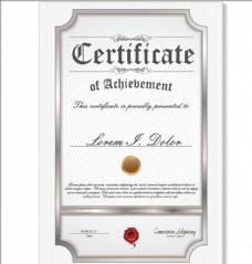 竖版证书防伪花纹欧式边框奖状