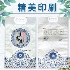 生态大米手提袋包装主图简约模板