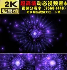 紫色光线粒子LED视频素材