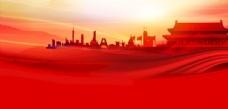 大气红色背景
