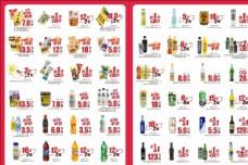 超市商店宣傳單DM